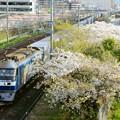 Photos: 1051レ【EF210-118牽引】