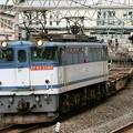 Photos: 配1792レ【EF65 2080牽引】