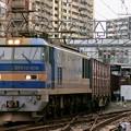 Photos: 4076レ【EF510-508牽引】