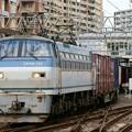 2065レ【EF66 131牽引】