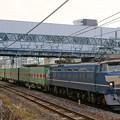 Photos: 55レ【EF66 27牽引】