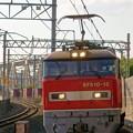 Photos: 4076レ【EF510-15牽引】