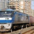 Photos: 2065レ【EF210-149牽引】