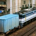 Photos: 74レ【EF65 2080牽引】
