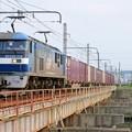 Photos: 2065レ【EF210-115牽引】