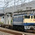 Photos: 配1792レ【EF65 2067牽引】