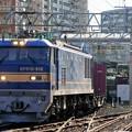 Photos: 4076レ【EF510-512牽引】