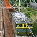 Photos: 工臨【EF65 1124牽引】