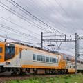 Photos: 30000系 ビスタカー