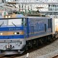 Photos: 84レ【EF510-506牽引】