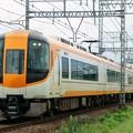 Photos: 22600系 Ace