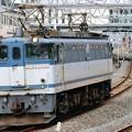 配1792レ【EF65 2050単機】