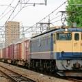 5087レ【EF65 2066牽引】