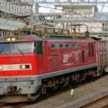Photos: 84レ【EF510-14牽引】