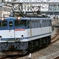 Photos: 配1792レ【EF65 2063単機】