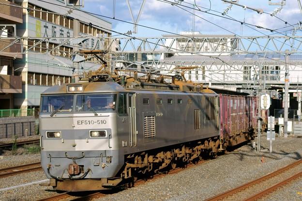 Photos: 84レ【EF510-510牽引】