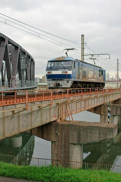 Photos: 単1780【EF210-166】