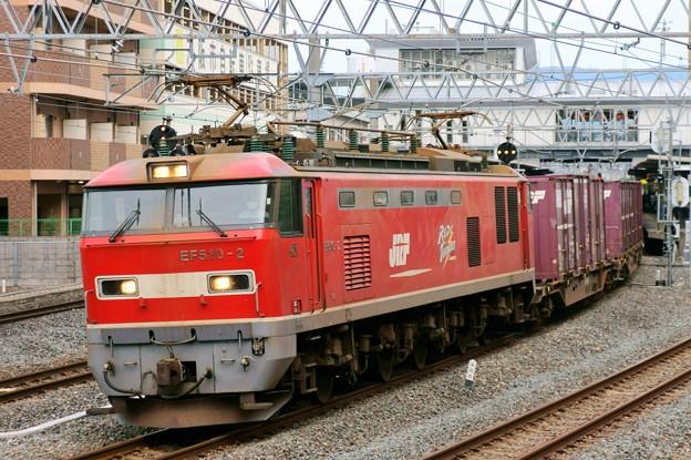 84レ【EF510-2牽引】