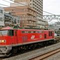 Photos: 84レ【EF510-23牽引】