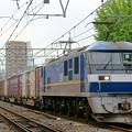 Photos: 1086レ【EF210-314牽引】