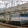 Photos: 配1792レ【EF65 2050牽引】