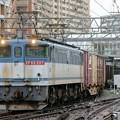 Photos: 5087レ【EF65 2117牽引】