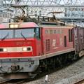 84レ【EF510-20牽引】