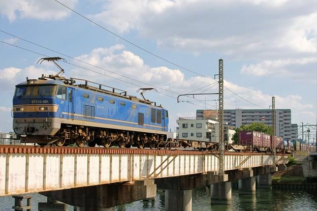 4071レ【EF510-501牽引】