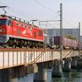 Photos: 4071レ【EF510-7牽引】