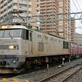 Photos: 4070レ【EF510-510牽引】