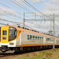 Photos: 12410系 近鉄特急