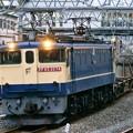 Photos: 配1792レ【EF65 2074牽引】