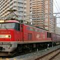 Photos: 4070レ【EF510-18牽引】