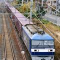 Photos: 5064レ【EF210-102牽引】