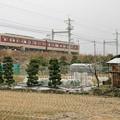Photos: 近鉄信貴線