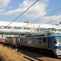 1071レ【EF210-1牽引】
