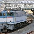 Photos: 配1792レ【EF65 2138牽引】