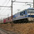 Photos: 5071レ【EF210-314牽引】