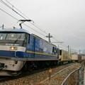 Photos: 2070レ【EF210-307牽引】