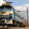 2077レ【EF66 27牽引】