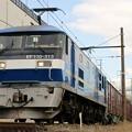 Photos: 2081レ【EF210-313牽引】