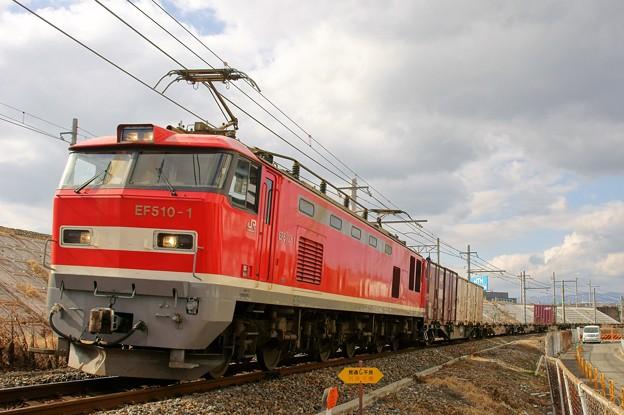 1086レ【EF510-1牽引】