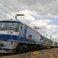 Photos: 1052レ【EF210-327牽引】