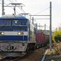 Photos: 2086レ【EF210-324牽引】