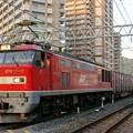 Photos: 4070レ【EF510-17牽引】