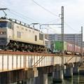 Photos: 4071レ【EF510-509牽引】