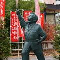 Photos: 両津像