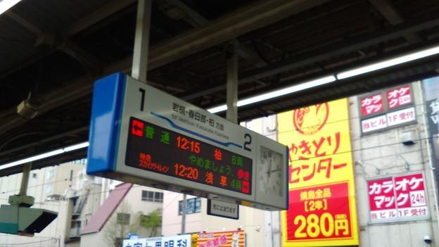 スカイツリートレイン大宮発最終01
