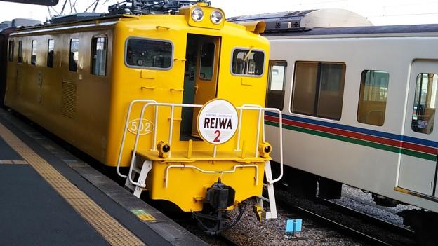 Photos: ELREIWAに乗る