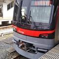 Photos: THライナー運行開始1